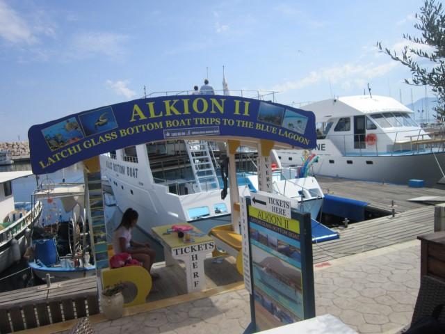 Alkion II, glass bottom boat